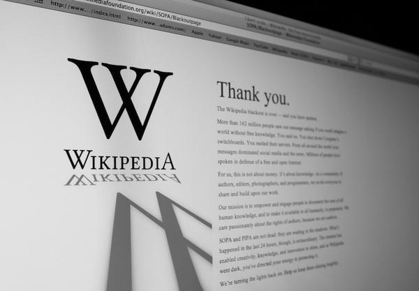 wiki shutterstock 93217081