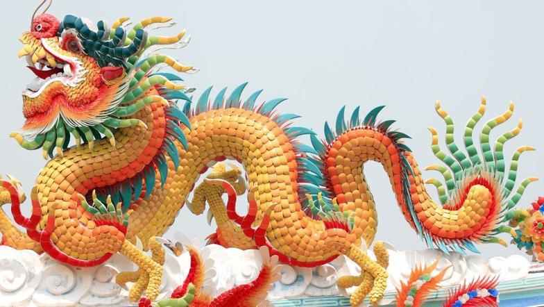 Den Kinesiske Drage