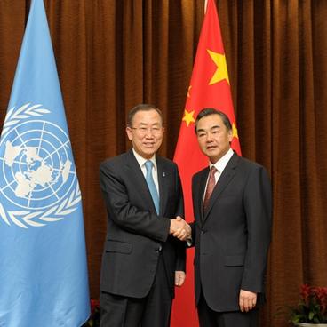 Kinas udenrigspolitik